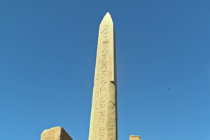 15-02-13 - Huge obelisks adorned with hieroglyphics
